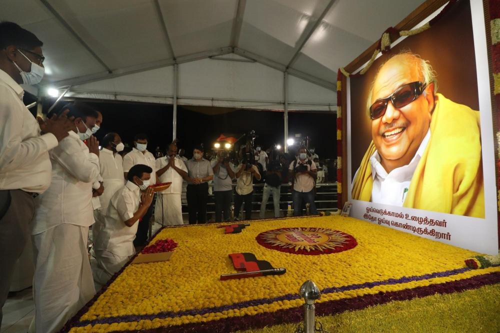 The Weekend Leader - Hospital, library, awards on Karunanidhi's 97th birth anniversary