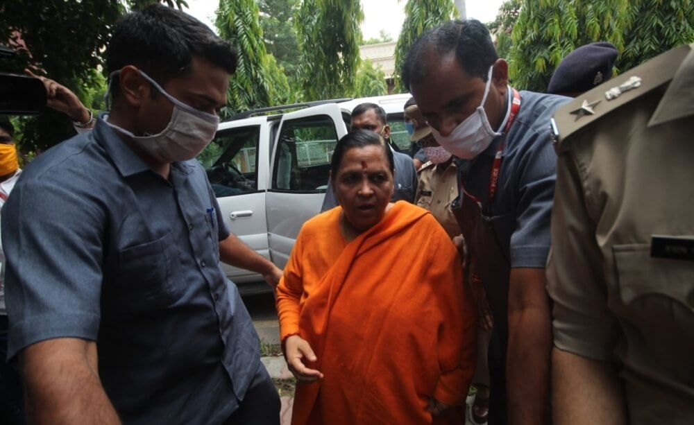 The Weekend Leader - Uma Bharti opts out of 'bhumi pujan' ceremony