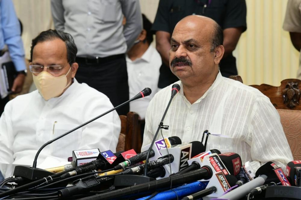 The Weekend Leader - K'taka: 29 ministers sworn in Basavaraj Bommai Cabinet
