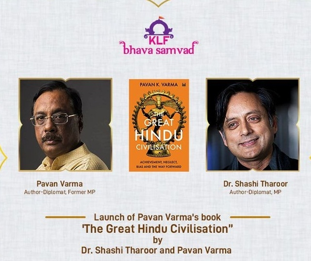 The Weekend Leader - KLF Bhava Samvad: Spotlight on Hinduism