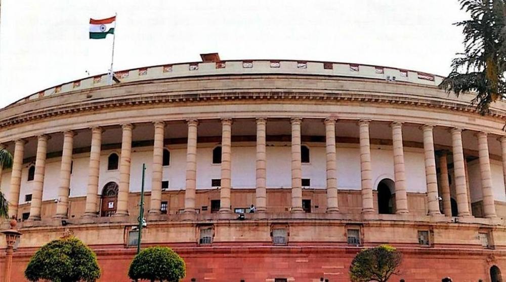 The Weekend Leader - Parliament clears LLP amendment bill, decriminalises provisions