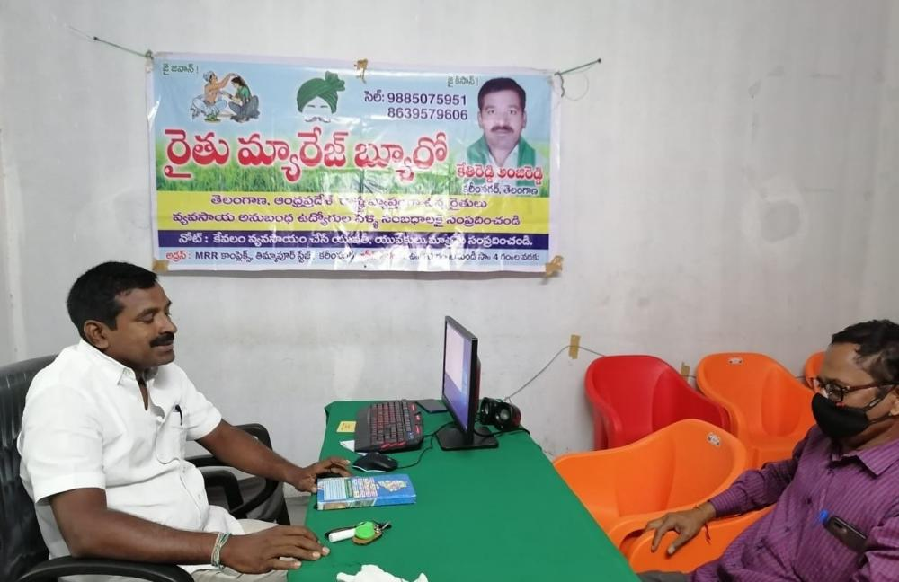 The Weekend Leader - Now, a marriage bureau for farmers in Telangana