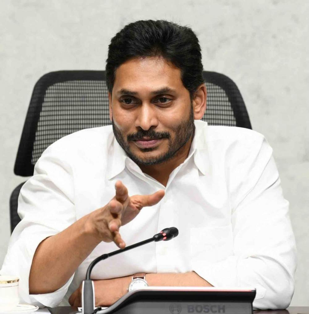 The Weekend Leader - KRMB's 'bias' jeopardising AP's water interests: AP CM to Centre