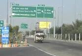 Expressway to Agra
