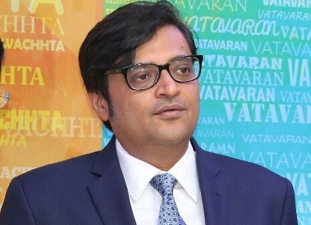 The Weekend Leader - No relief for Arnab yet, Bombay HC to hear matter on Saturday
