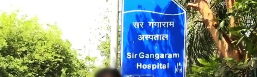 The Weekend Leader - Monoclonal antibody can change Covid scenario: Gangaram Hospital