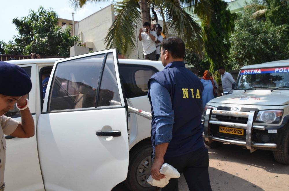 The Weekend Leader - Kerala gold smuggling case: NIA arrests fugitive returning from UAE