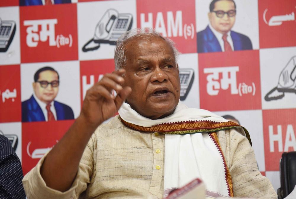 The Weekend Leader - Manjhi slams BJP for making Bihar madrasa blast 'communal'