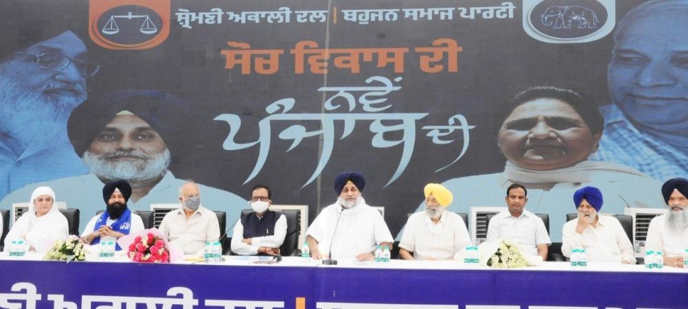 The Weekend Leader - SAD joins hands with BSP for Punjab polls; latter to contest 20 seats