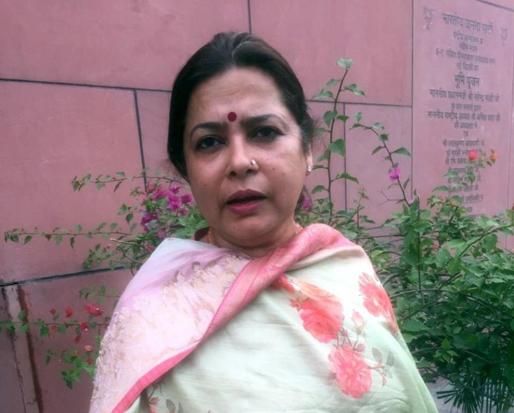 The Weekend Leader - BJP's Meenakshi Lekhi, Hegde among 17 MPs test positive for Coronavirus