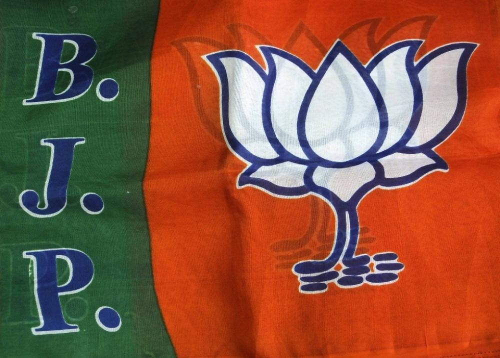 The Weekend Leader - BJP MP demands 'strong' population control Bill in Rajya Sabha
