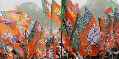 The Weekend Leader - BJP holds five meetings with its Punjab unit to discuss poll preparedness