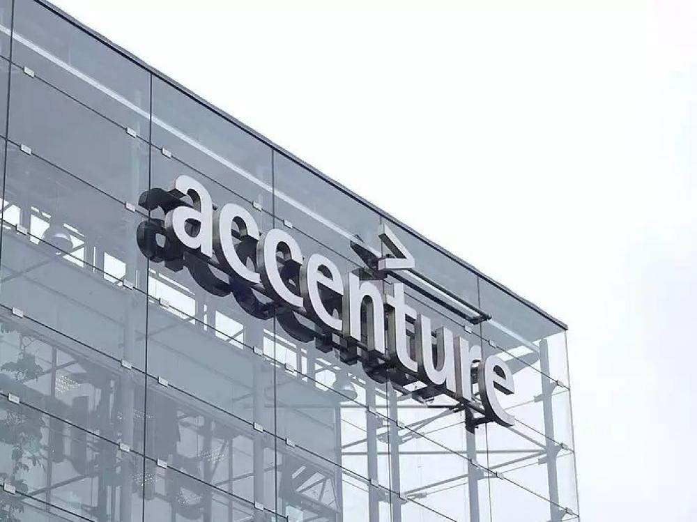 The Weekend Leader - Accenture to buy German firm umlaut to scale engineering services