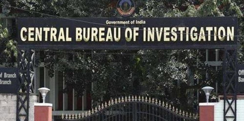 The Weekend Leader - CBI suspends its own Inspector, steno named in corruption case