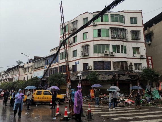 The Weekend Leader - 3 dead, 60 injured in 6.0-magnitude China earthquake (Ld)