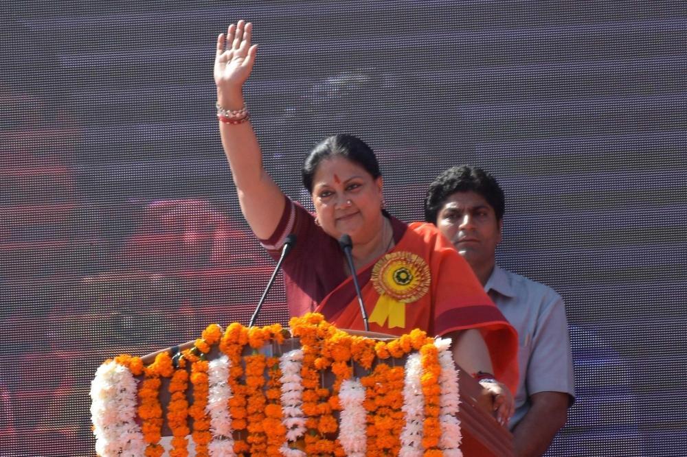 The Weekend Leader - 'Raje is BJP, BJP Raje in Rajasthan' triggers tumult in state unit