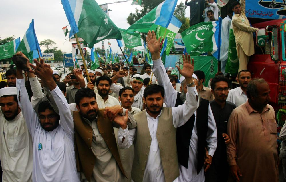 The Weekend Leader - Jamaat protest against unemployment, poor socio economic situation