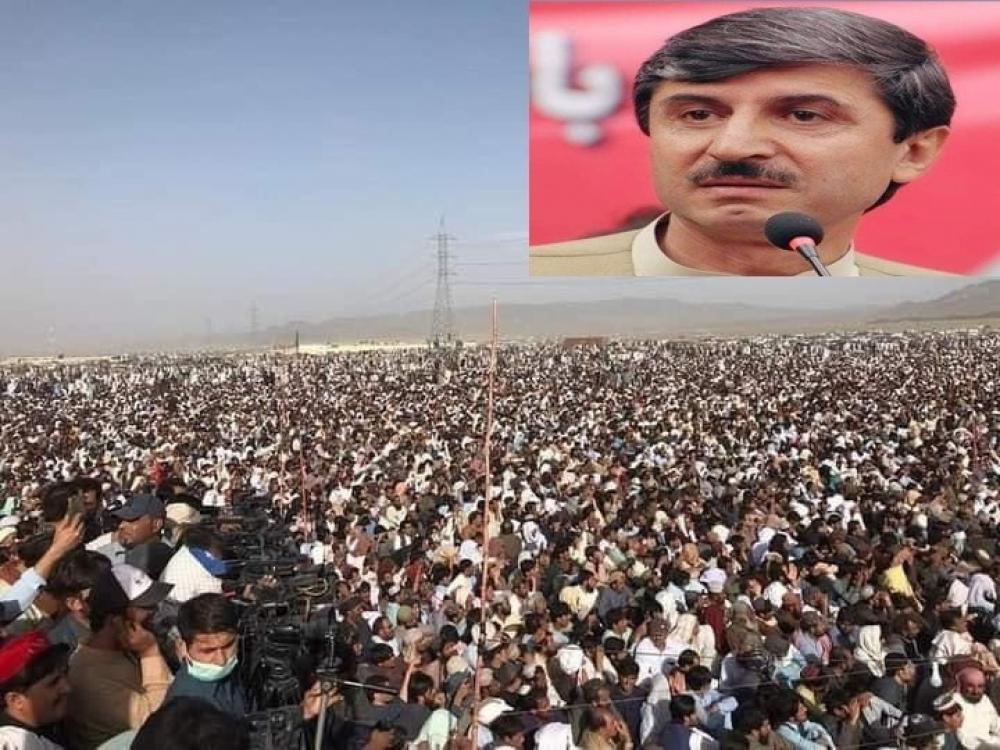 The Weekend Leader - Massive turnout at ex-Pak Senator's funeral in Balochistan