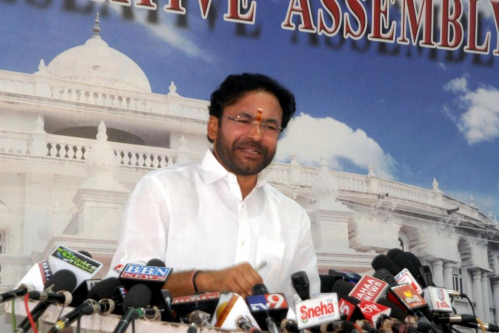 The Weekend Leader - Kishan Reddy thanks PM for heritage site status to Ramappa temple
