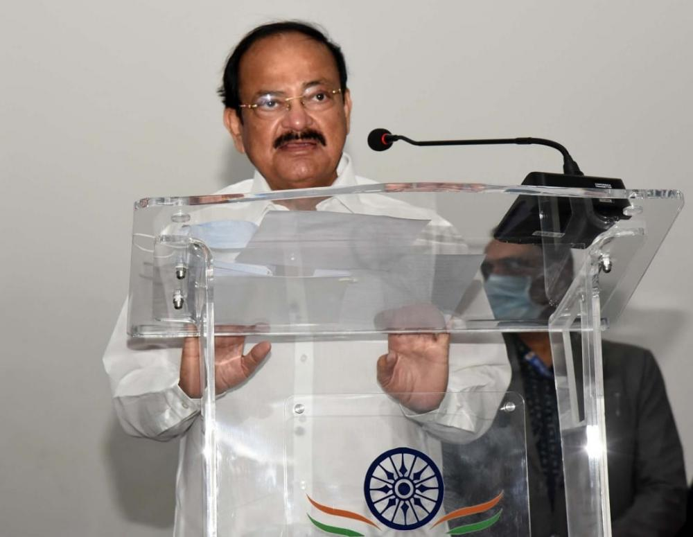 The Weekend Leader - Assam's highest civilian award for national integration to be conferred on Venkaiah Naidu