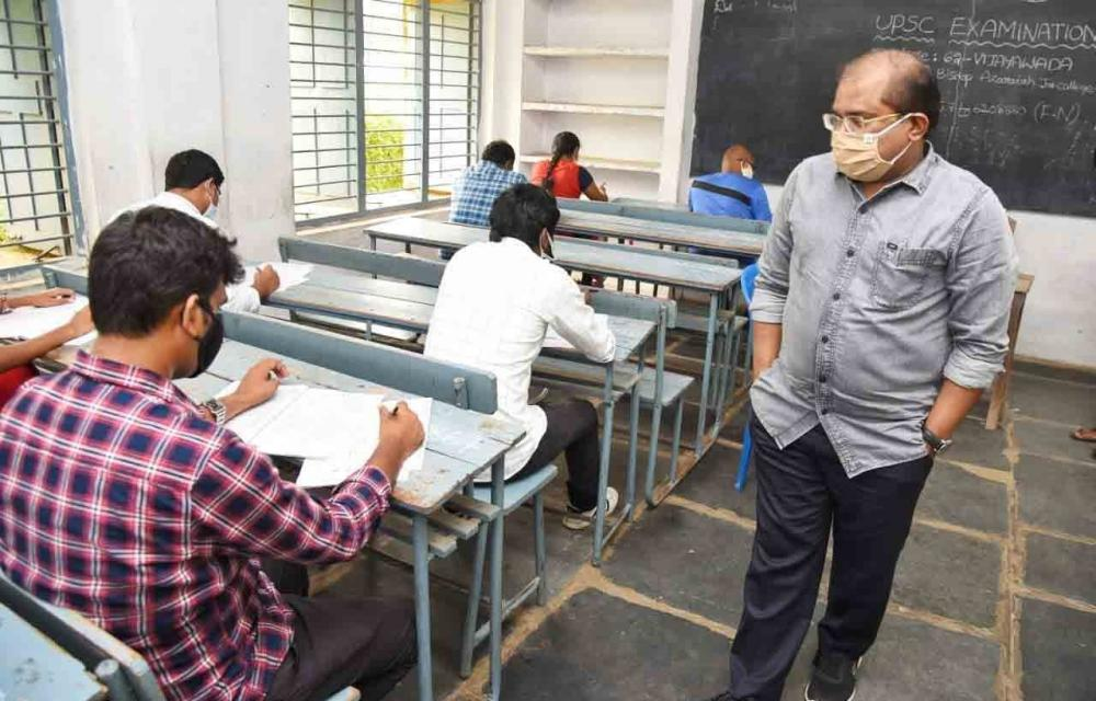 The Weekend Leader - JEE Advanced exam postponed due to surge in Covid cases