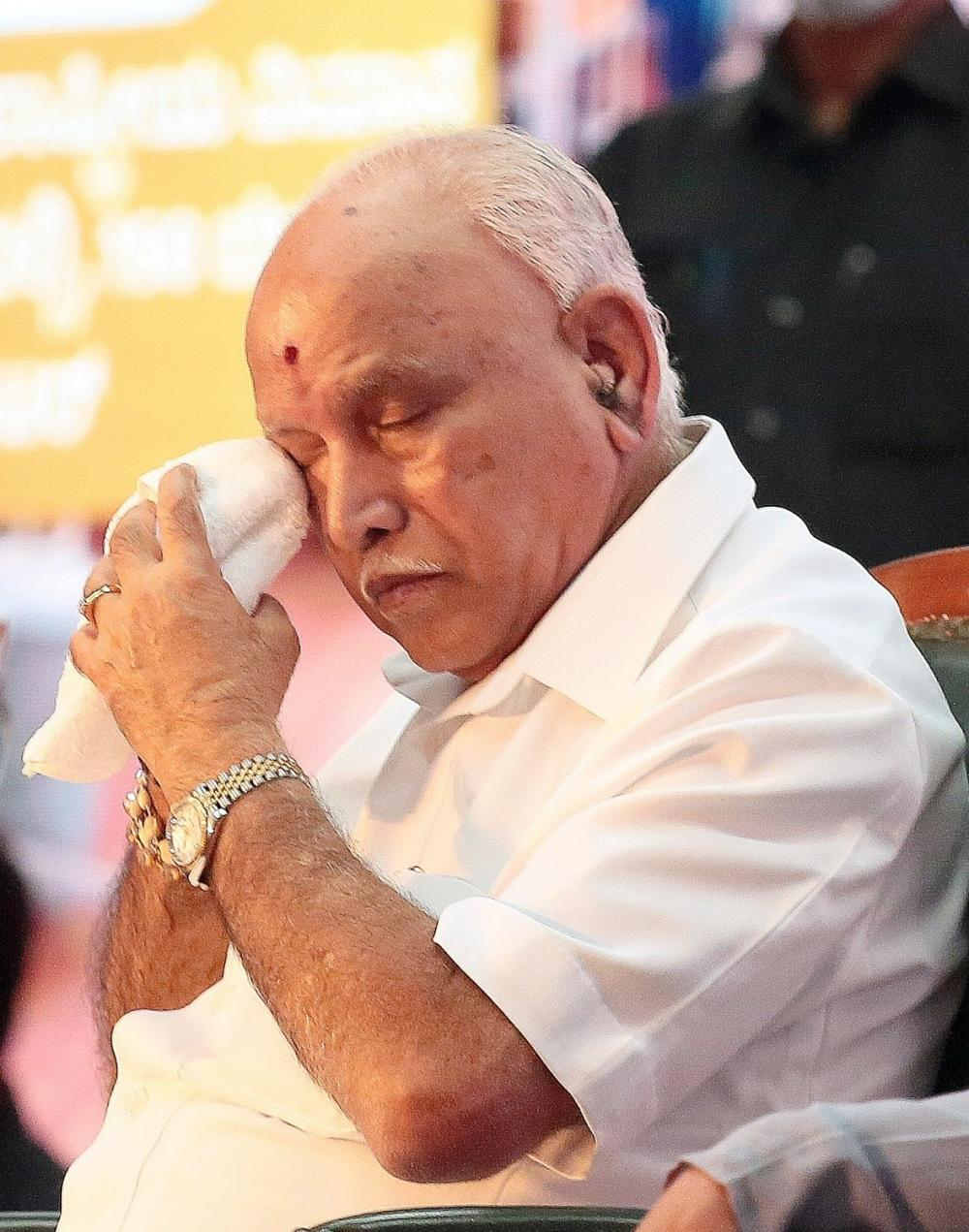 The Weekend Leader - Let Yediyurappa reveal who was responsible for his tears: Cong