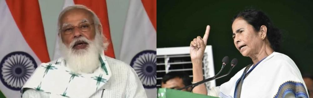 The Weekend Leader - Mamata likely to meet PM Modi after 4 pm