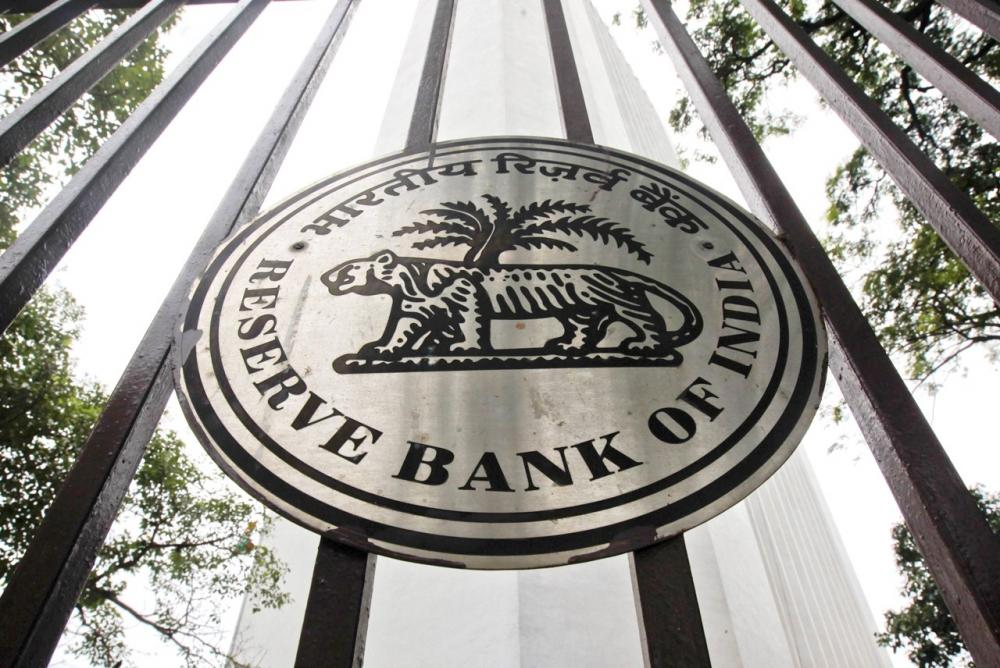 The Weekend Leader - Bank credit growth slowed down in March: RBI data