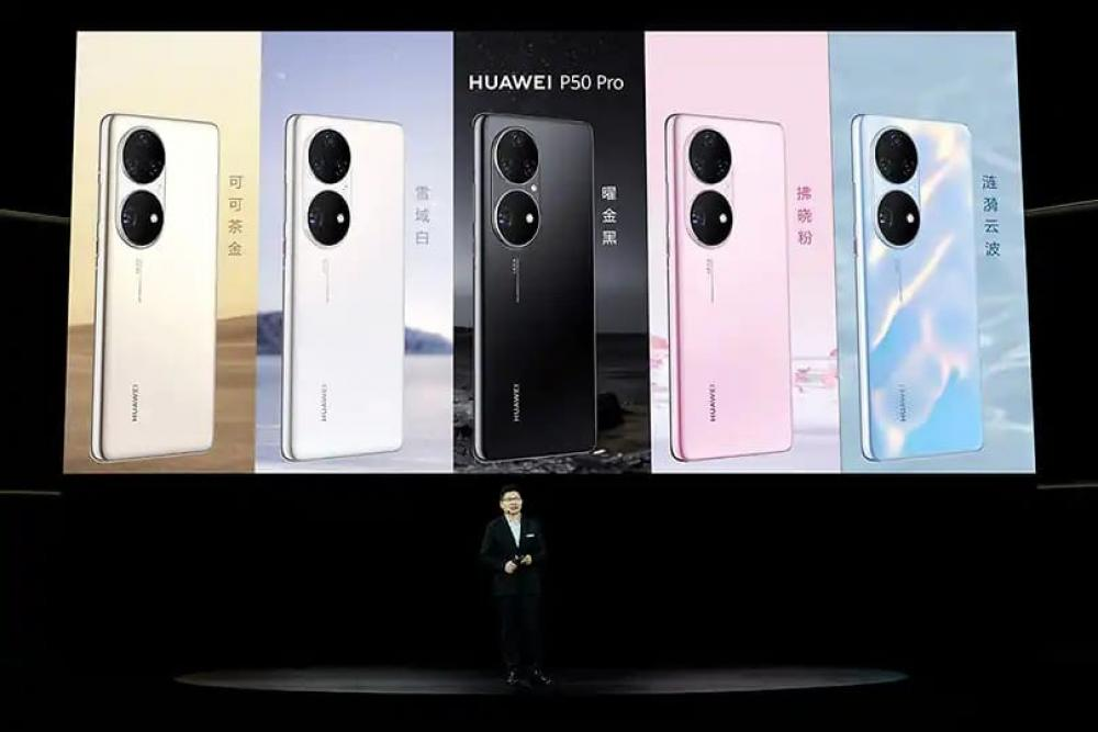 The Weekend Leader - Huawei unveils P50, P50 Pro smartphones in China