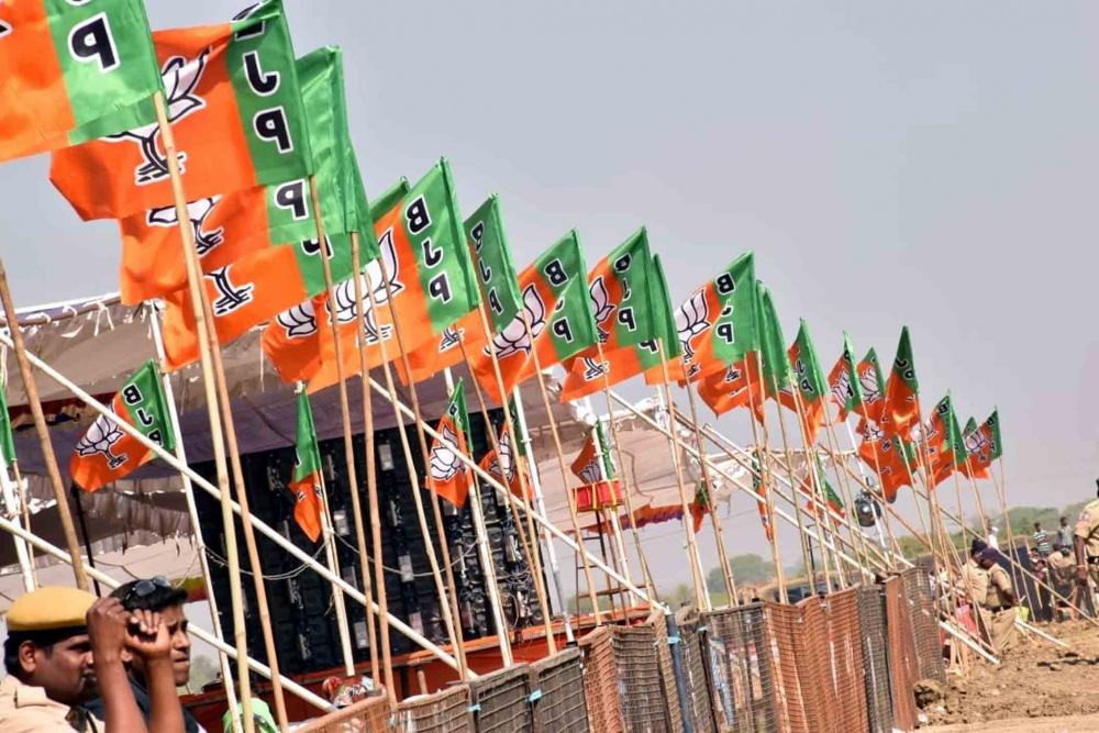 The Weekend Leader - BJP launching campaigns to win OBC votes in UP from next month