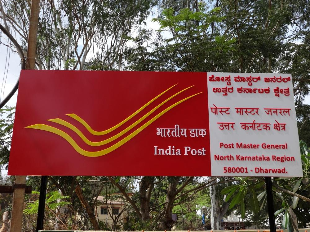 The Weekend Leader - Digital post box unveiled for registered speed post in B'luru