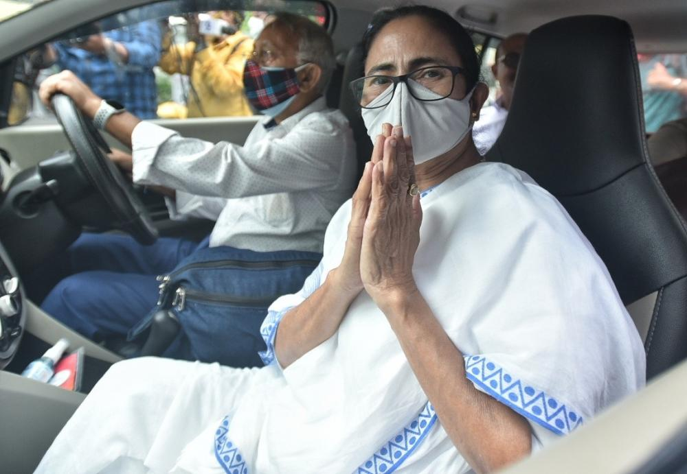 The Weekend Leader - Everyone must work together to save democracy: Mamata