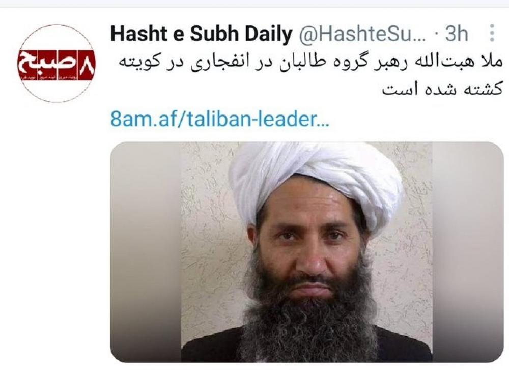 The Weekend Leader - Absent from meetings for a year, is Taliban Supremo Haibatullah Akhundzada still alive?