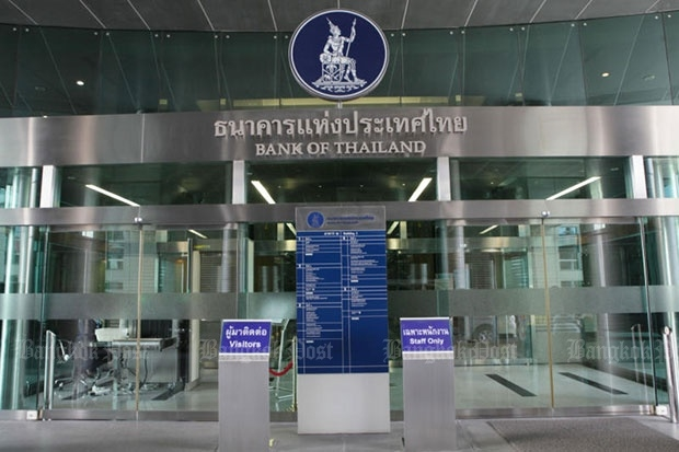 The Weekend Leader - Covid continues to weigh on Thailand's economic growth