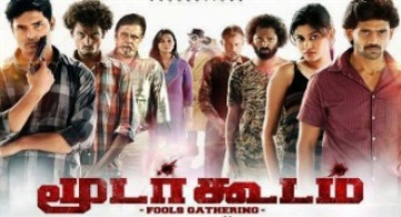Portrayal of Tamil assertion in films