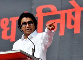 The Weekend Leader - Media ad fuels 'Marathi-Gujarati' row in Mumbai