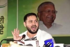 RJD calls for Bihar 'Bandh' against farm Bills on Friday