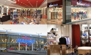 ?Abu Dhabi's Mubadala to invest over Rs 6,247 cr in Reliance Retail