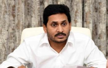 ?Jagan calls for redefining Andhra's education system