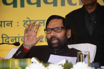 I agree with every decision of Chirag: Ram Vilas Paswan