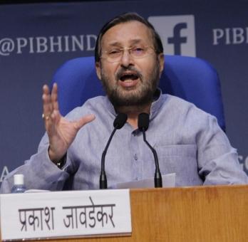 ?Javadekar announces Centre's