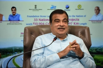 Centre plans E-portal to sell MSME products: Gadkari