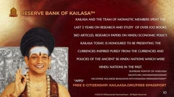 Godman Nithyananda unveils 'Reserve Bank of Kailaasa'