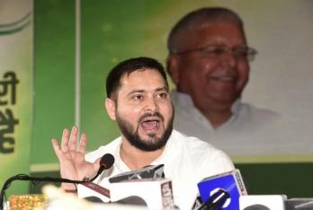 ?RJD calls for Bihar 'Bandh' against farm Bills on Friday