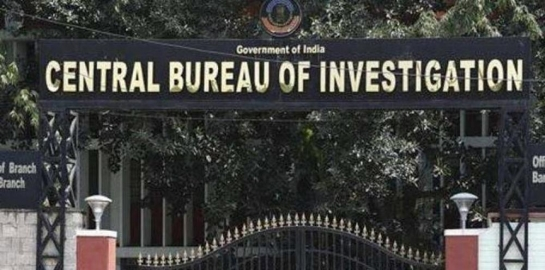 CBI suspends its own Inspector, ste