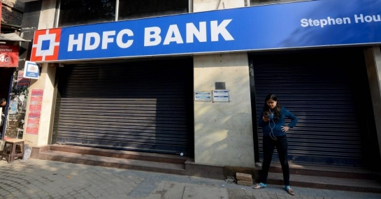 HDFC Bank shares hit record high on